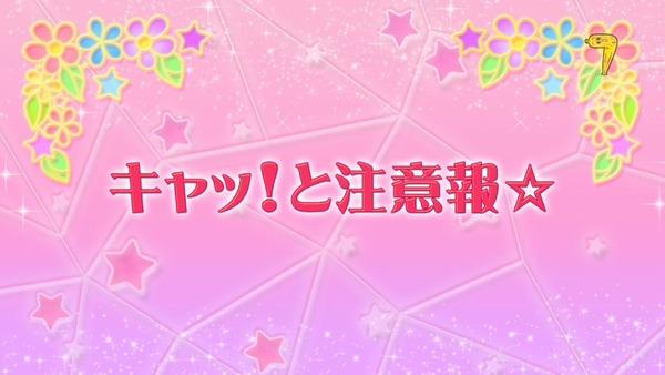 「アイカツスターズ!」第56話 (2)