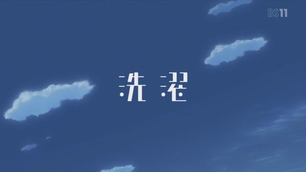 「少女終末旅行」2話 (61)