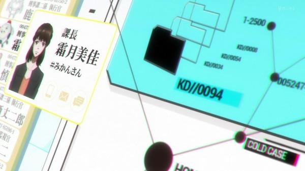 「PSYCHO-PASS サイコパス 3」07話感想 画像 (71)