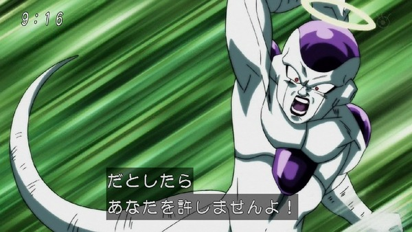 「ドラゴンボール超」121話 (29)