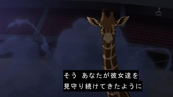 「少女☆歌劇 レヴュースタァライト」12話(最終回)感想 (81)