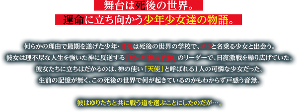 ab_story_text
