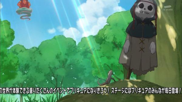 「魔法つかいプリキュア!」第26話 (43)