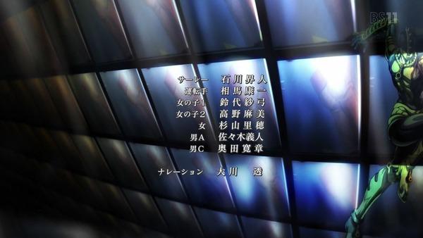 「ジョジョの奇妙な冒険 5部」8話感想 (50)