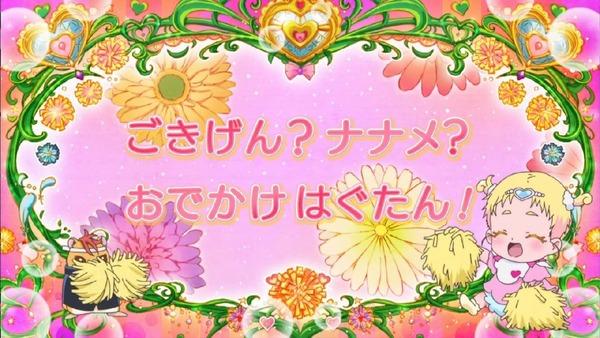 「HUGっと!プリキュア」3話 (12)