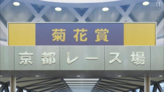 「ウマ娘」2期 12話感想 (20)