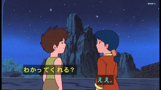 「未来少年コナン」第20話感想 画像 (83)