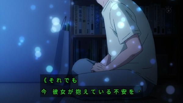 「恋は雨上がりのように」7話 (29)