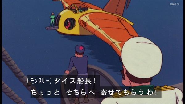 「未来少年コナン」第2話感想 画像  (58)