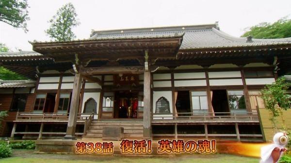 「仮面ライダーゴースト」38話 (1)