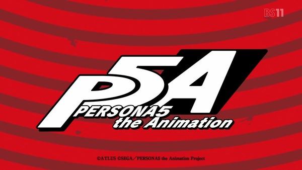 「ペルソナ5」1話 (65)