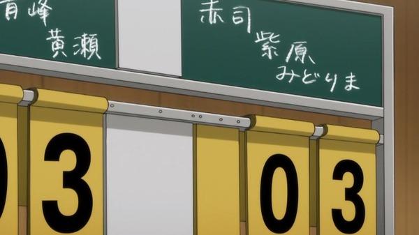 黒子のバスケ 第3期 (17)