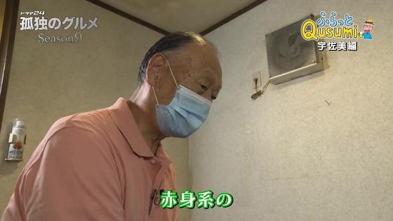 「孤独のグルメ Season9」9期 5話感想 (140)