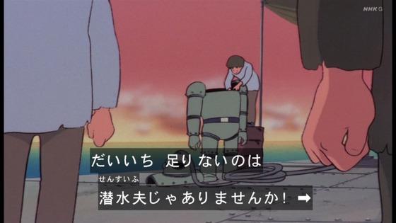 「未来少年コナン」第9話感想 (45)