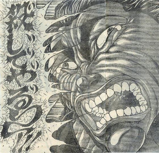 範馬勇次郎 (2)