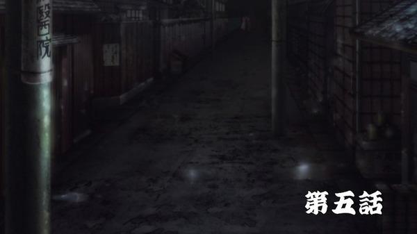 昭和元禄落語心中 (1)