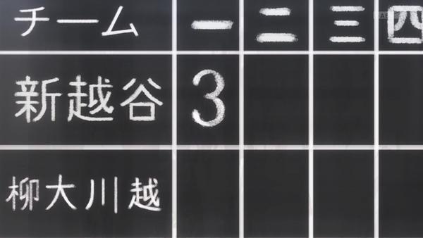 「球詠」第4話感想 画像 (48)