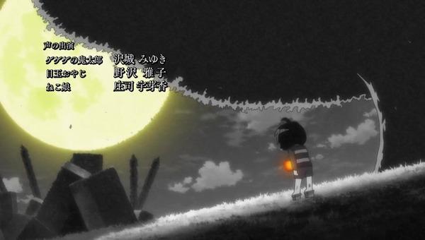 「ゲゲゲの鬼太郎」6期 76話感想  (68)