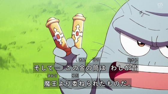「ダイの大冒険」1話感想 画像 (29)