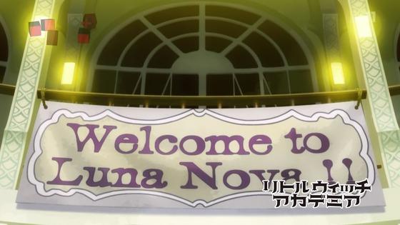 「リトルウィッチアカデミア」6話 (8)