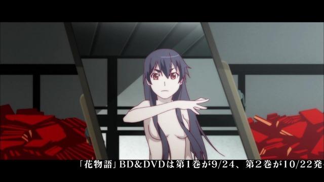 花物語 (23)