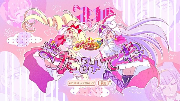 「HUGっと!プリキュア」20話感想 (102)