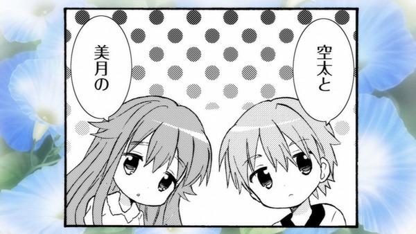 ハロー!!きんいろモザイク (58)