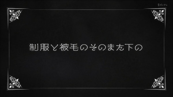 「BEASTARS」7話感想 (1)