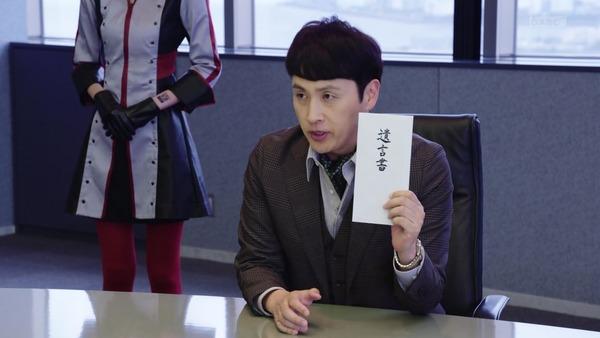 「仮面ライダーゼロワン」第1話感想 (37)
