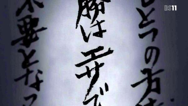 「からくりサーカス」3話感想 (39)