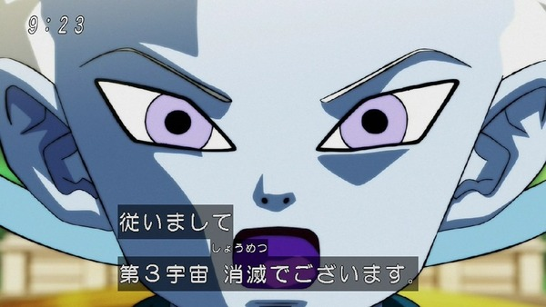 「ドラゴンボール超」121話 (51)