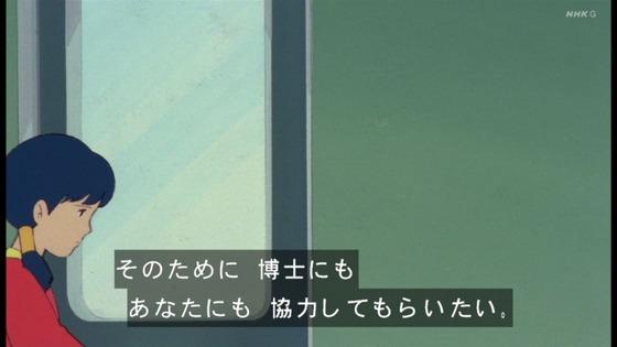 「未来少年コナン」第5話感想 (50)