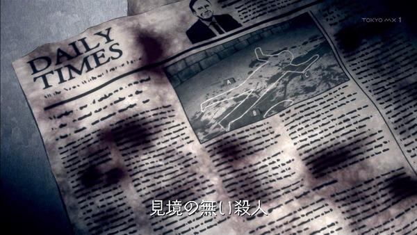 「殺戮の天使」1話感想 (7)