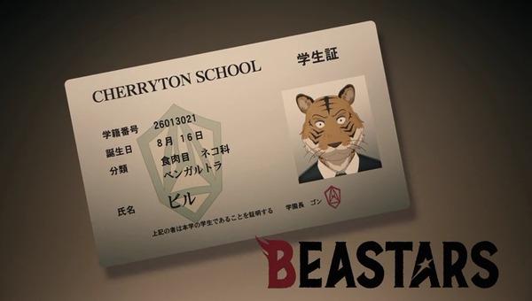 「BEASTARS」4話感想