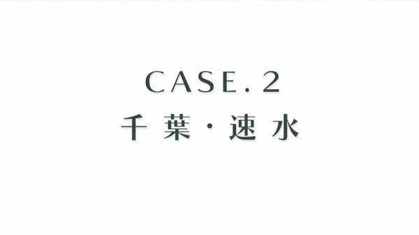 「暗殺教室」第2期 20話感想 (101)
