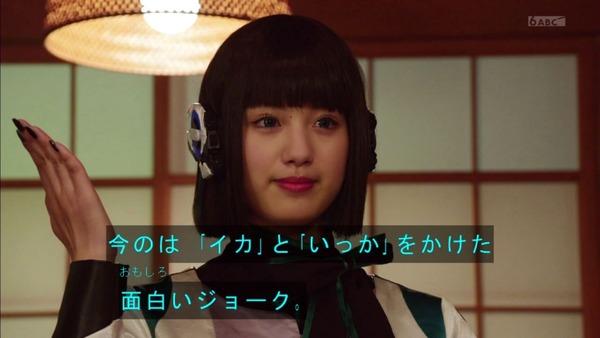 「仮面ライダーゼロワン」第3話感想 (61)