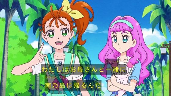 「トロピカル~ジュ!プリキュア」21話感想 (9)