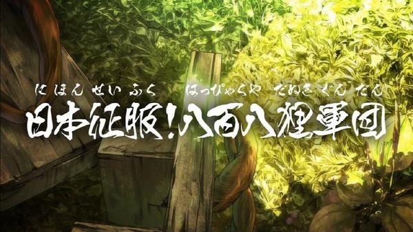 「ゲゲゲの鬼太郎」6期 11話感想 (2)