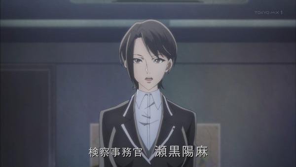 「バビロン」4話感想  (7)