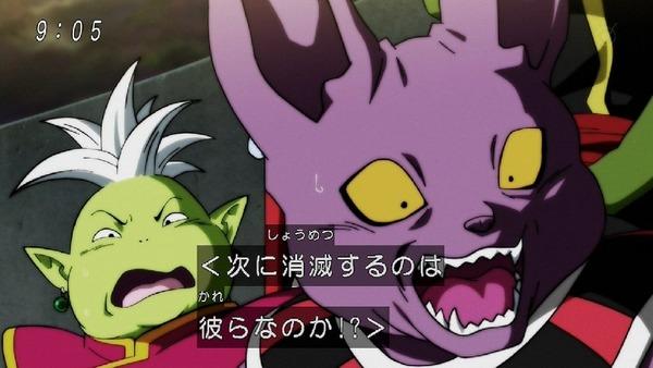 「ドラゴンボール超」112話 (1)