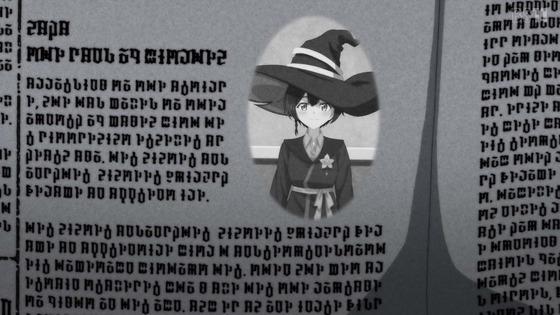 「魔女の旅々」第2話感想 画像  (50)