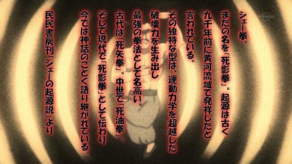 「おそ松さん」22話 (37)