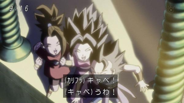 「ドラゴンボール超」131話 (51)