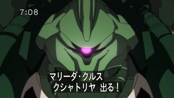 「機動戦士ガンダム UC」1話感想 (15)