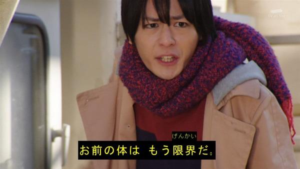 「仮面ライダービルド」19話 (58)