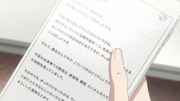 「ReCREATORS(レクリエイターズ)」22話 (89)