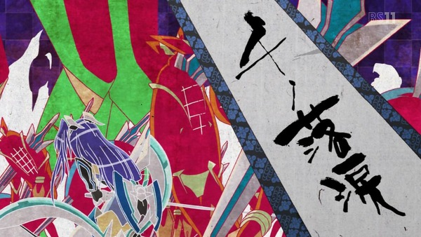 「戦姫絶唱シンフォギア」 (44)