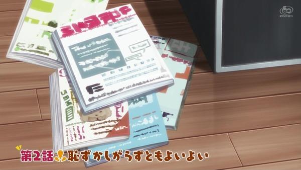 「世話やきキツネの仙狐さん」2話感想 (10)