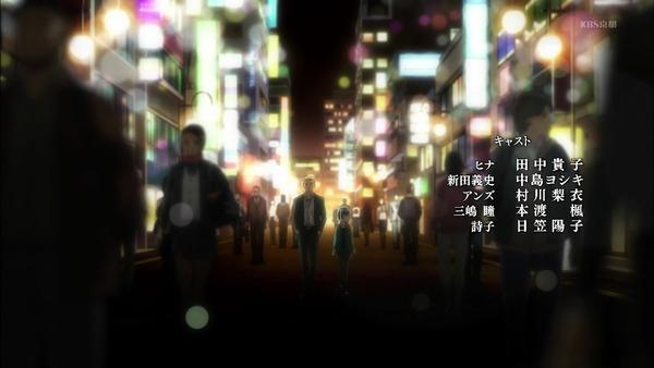「ヒナまつり」3話感想 (104)