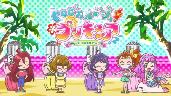 「トロピカル~ジュ!プリキュア」15話感想 (42)